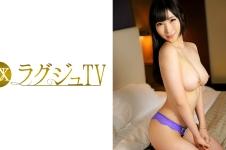 ラグジュTV 257