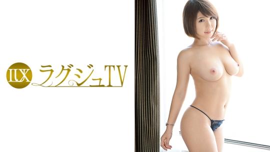 ラグジュTV 263