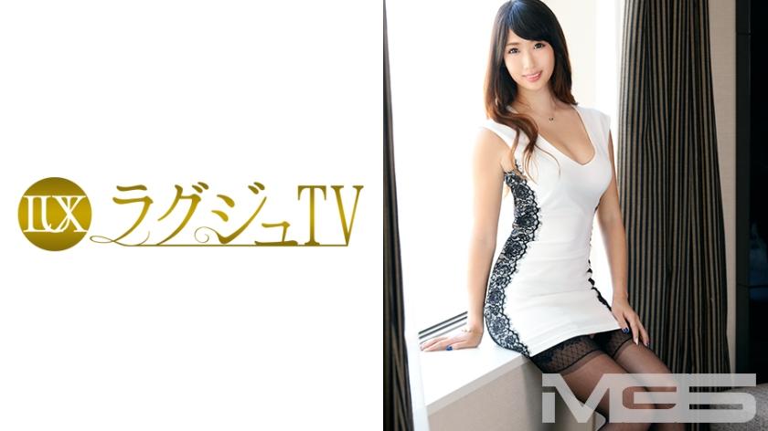 ラグジュTV 256