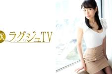 ラグジュTV 272