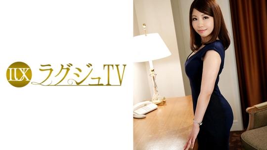 ラグジュTV 276