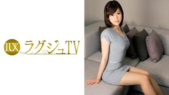 ラグジュTV 278