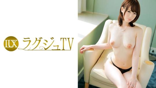 ラグジュTV 325