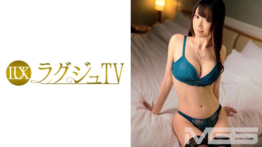 ラグジュTV 286