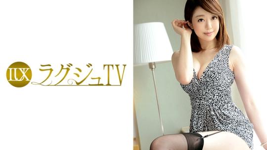 ラグジュTV 312