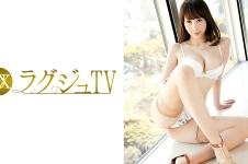 ラグジュTV 298