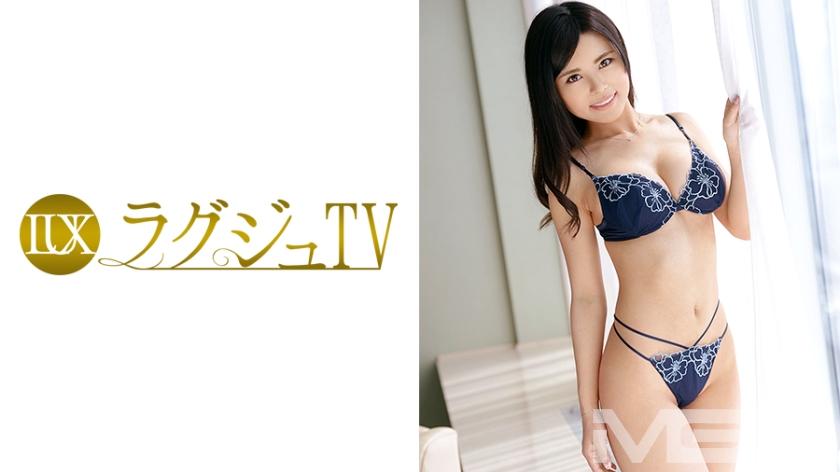 ラグジュTV 282
