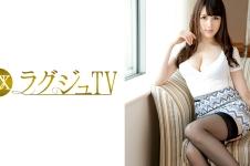 ラグジュTV 277
