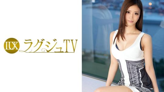 ラグジュTV 275