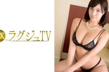 ラグジュTV 289
