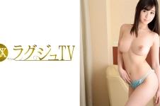 ラグジュTV 291
