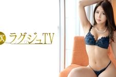ラグジュTV 283