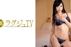 ラグジュTV 329