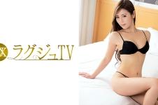 ラグジュTV 331