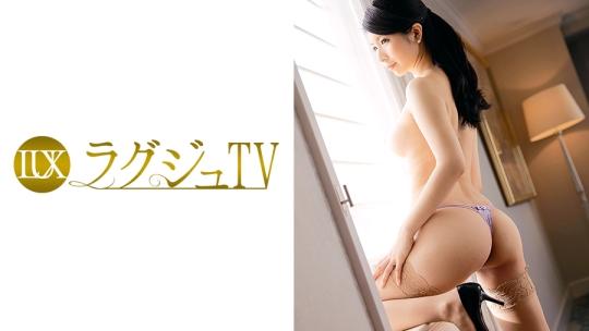 ラグジュTV 336