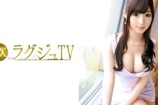ラグジュTV 311