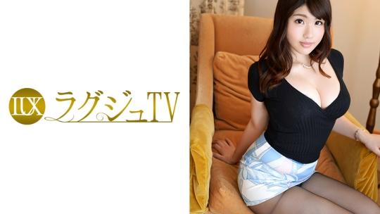 ラグジュTV 338