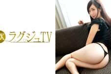ラグジュTV 438