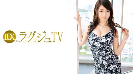 ラグジュTV 354