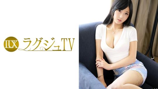 ラグジュTV 347