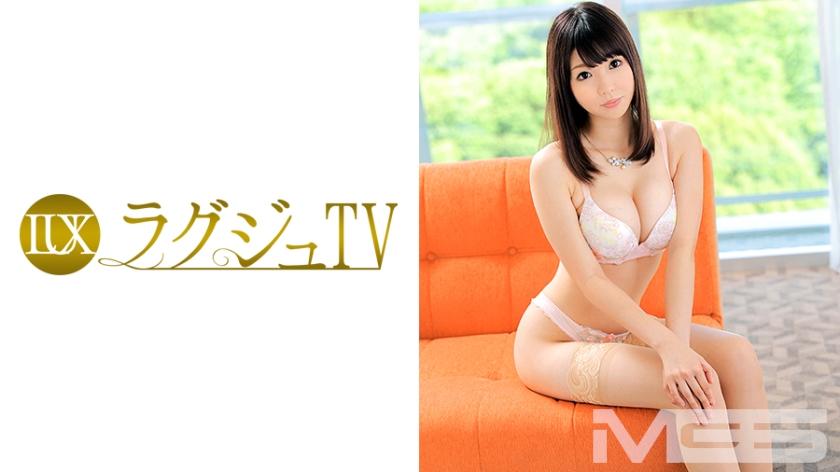 ラグジュTV 355