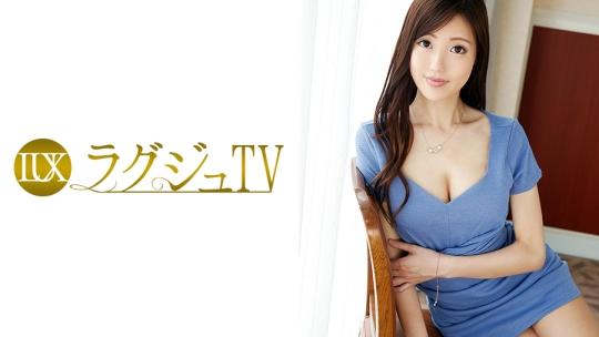 ラグジュTV 361