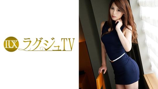 ラグジュTV 358