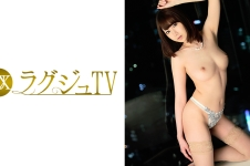 ラグジュTV 387