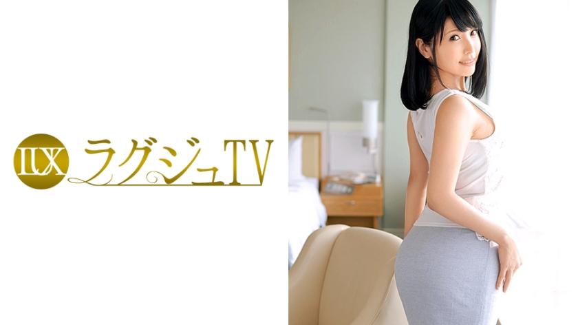 ラグジュTV 460