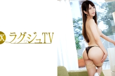 ラグジュTV 439