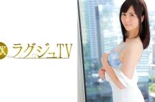 ラグジュTV 409