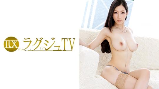 ラグジュTV 411