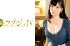 ラグジュTV 425