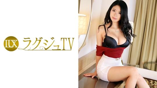 ラグジュTV 488