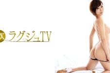 ラグジュTV 421