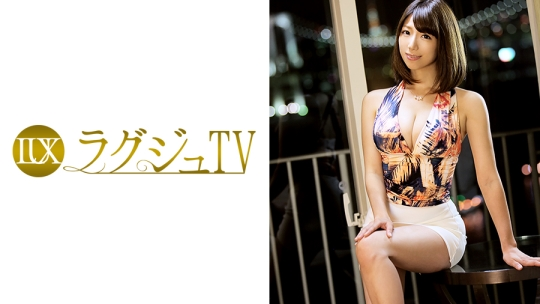ラグジュTV 423