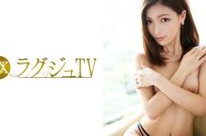 ラグジュTV 442