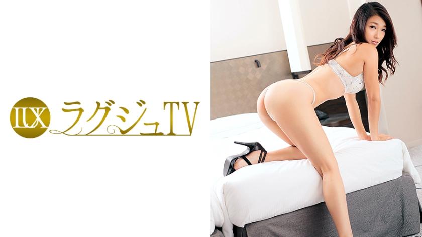 ラグジュTV 444