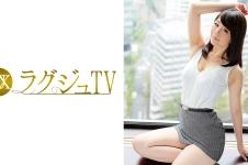ラグジュTV 479