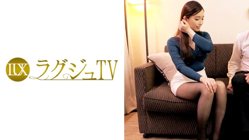 ラグジュTV 527