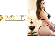 ラグジュTV 448