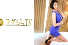ラグジュTV 456