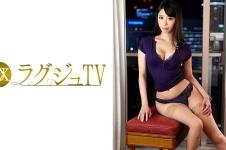 ラグジュTV 463