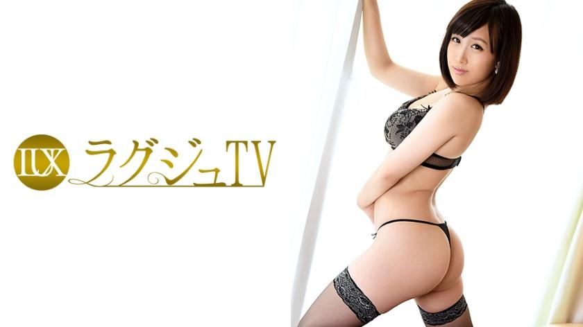 259LUXU-477 ラグジュTV 470 香山亜依 28歳 トリマー経営