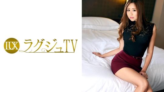 ラグジュTV 471