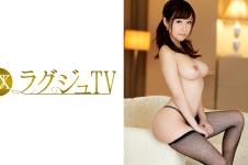 ラグジュTV 475