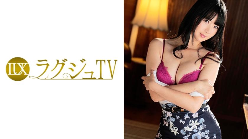 ラグジュTV 487