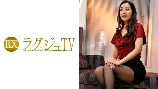 ラグジュTV 484