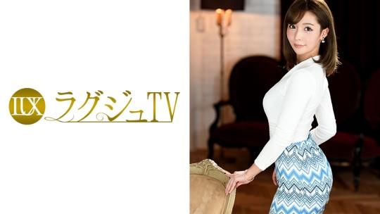 ラグジュTV 528