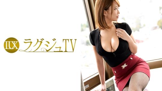 ラグジュTV 501